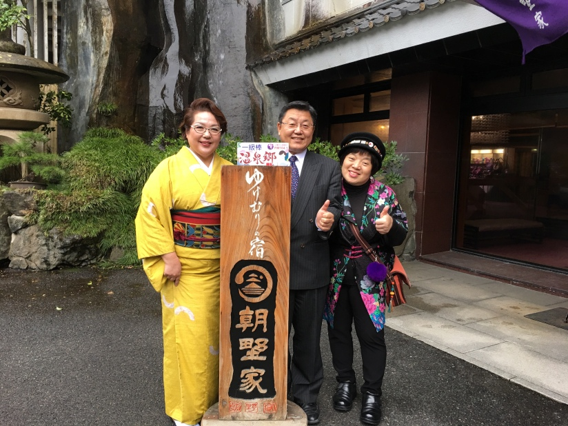 到湯村溫泉尋夢、找愛心Yumura Onsen, Hyogo, Japan